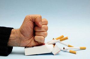 Международный день отказа от курения 19 ноября