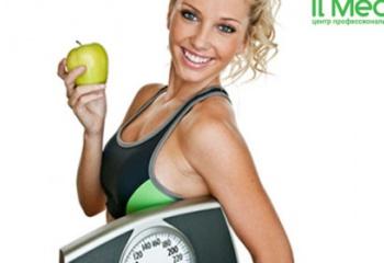 Похудеть раз и навсегда! Психокоррекция веса